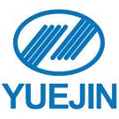 Peinture carrosserie poids lourd Yuejin